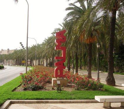 Gastronomi i Palma 14-20 maj